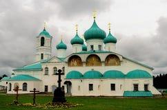 Alexander Svirsky Monastery Stock Foto's