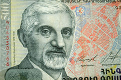 Alexander Tamanian on Armenia Banknote. Detail of a five hundred Dram banknote from Armenia showing the famous architect Alexander Tamanian.  Used banknote, less Stock Images
