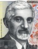 Alexander Tamanian. (1878-1936) on 500 Dram 1999 from Armenia. Russian-born Armenian neoclassical architect Royalty Free Stock Image