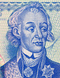 Alexander Vasilyevich Suvorov. On 5 Rublei 1994 Banknote from Transnistria. Fourth and last generalissimus of the Russian empire. One of the few great generals Royalty Free Stock Photography