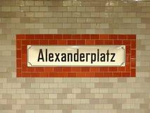 Alexanderplatz, Берлин - известная станция метро (Германия, Европа) Стоковые Фотографии RF