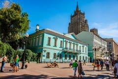 Alexanders Pushkins hus, Arbat gata av Moskva Royaltyfria Foton