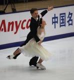 Alexandra Zaretski & Roman Zaretski (ISR) royalty-vrije stock foto