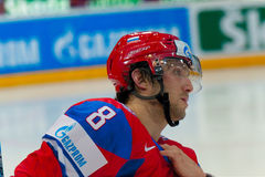 Alexandre Ovechkin Images stock