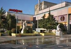 Alexandria Square en Prilep macedonia Imágenes de archivo libres de regalías