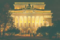 Alexandrinsky Theater at night. Front view Alexandrinsky Theater at night in St Petersburg royalty free stock photography