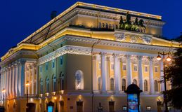 The Alexandrinsky Theater in St. Petersburg. Royalty Free Stock Photo