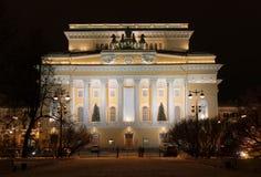 Alexandrinsky Theatre. Stock Images