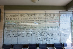 Alexandroupolis - Greece. ALEXANDROUPOLIS, GREECE - JULY 4, 2014: Shop keeper's protest for the unfair shut-down of his business in Alexandroupolis town. He put Stock Images
