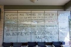 Alexandroupolis - Greece Stock Images