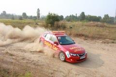 Alexandrov Rally Stock Image
