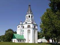Alexandrov Troitsky domkyrka. Ryssland Royaltyfri Bild