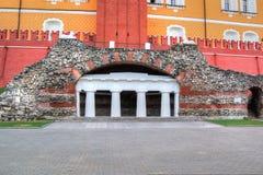 Alexandrovsky garden. The grotto Ruins Stock Photography