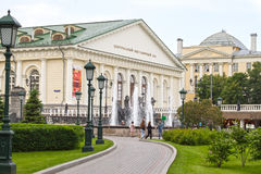Alexandrovsky Garden Park and Exhibition Hall Manege, Moscow, Russia Royalty Free Stock Photos