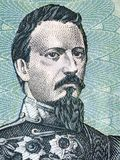 Alexandru Ioan Cuza portrait. From Romanian money Royalty Free Stock Images
