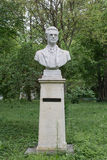 Alexandru Sahia monument in Bucharest Stock Images