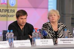 Alexei Nemov και Valentina Rodionenko Στοκ εικόνα με δικαίωμα ελεύθερης χρήσης