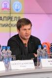 Alexei Nemov Imagem de Stock