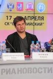 Alexei Nemov Fotografia de Stock Royalty Free