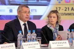 Alexei Vorob ' ev Stock Foto