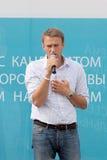Alexey Navalny在与选民的一次会谈上 免版税库存照片