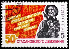 Alexey Stakhanov (1906-1977), 50th Anniversary of Stakhanovite Movement serie, circa 1985. MOSCOW, RUSSIA - MAY 25, 2019: Postage stamp printed in Soviet Union ( stock photography
