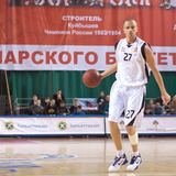 Alexey Surovtsev Royalty Free Stock Photos