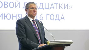 Alexey Ulyukaev stock video footage