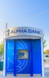 Alfa Bank. ATM.  Faliraki. island Rhodos.Greece Stock Photography