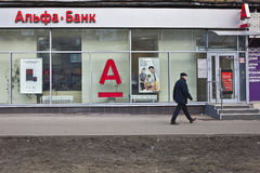 Alfa bank office in Moscow. Moscow, March, 19,2017 Stock Photo