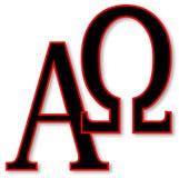Alfa y Omega stock de ilustración