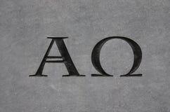 Alfa y Omega en piedra fotografía de archivo libre de regalías