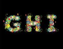 alfabet σχέδιο floral Στοκ Εικόνα
