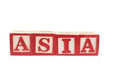 alfabet bloków Azji Obraz Stock