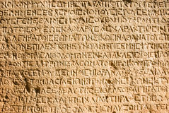 Alfabet grecki Obrazy Royalty Free