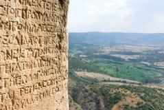 Alfabet grecki Obraz Royalty Free