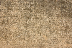 Alfabet grecki Fotografia Stock