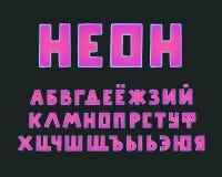 Alfabet modern ontwerp, vierkante vorm Word neon Hoger - geval Russische brieven De gewaagde kunst van de doopvontklem, typografi stock afbeelding