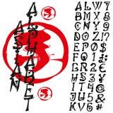 alfabetasiat Royaltyfri Foto