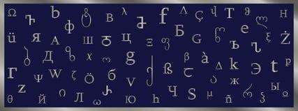 Alfabetische mengelingsachtergrond Stock Afbeeldingen