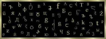 Alfabetische mengelingsachtergrond Royalty-vrije Stock Fotografie