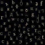 Alfabetische mengelingstextuur Stock Afbeeldingen