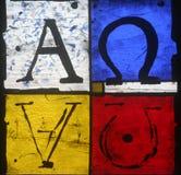 alfabetisk omega Royaltyfria Bilder