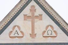 alfabetisk omega Arkivbild