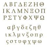 alfabeto 3D grego dourado Fotos de Stock