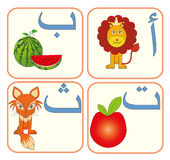 Alfabeto arabo per i bambini (1) Fotografia Stock
