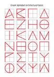 Alfabeto arquitectónico griego libre illustration