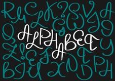 Alfabeto caixa inglês curvado incomum Ilustração Stock