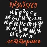 Alfabeto caligráfico cirílico Imagenes de archivo