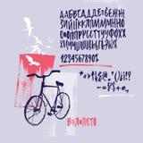 Alfabeto caligráfico cirílico Contiene letras mayúsculas, números y símbolos especiales Imagen de archivo libre de regalías